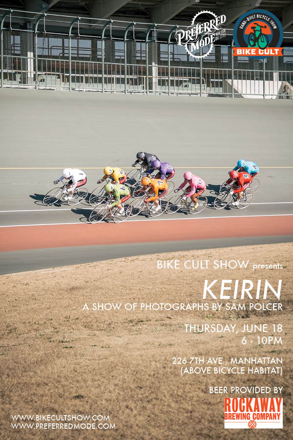 Keirin flyer NEW